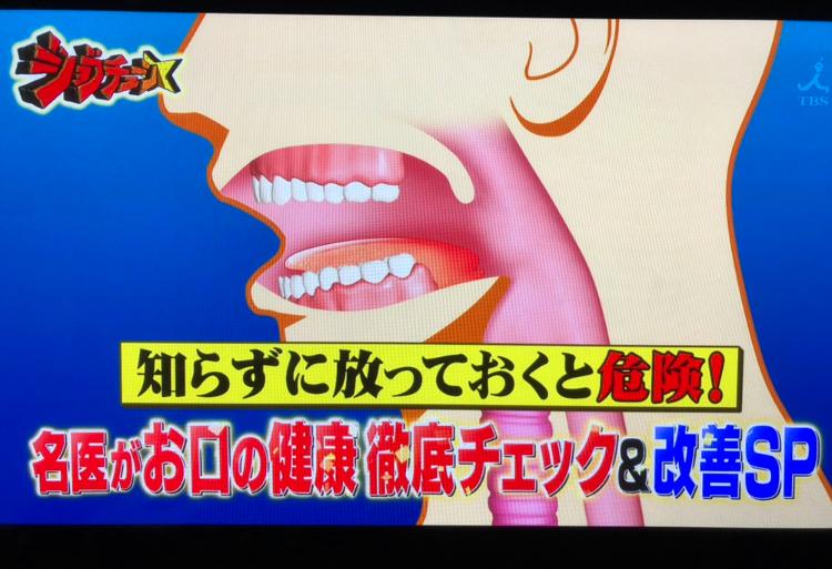 赤ちゃん 歯茎 血